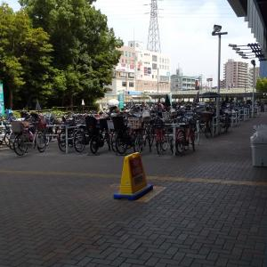 大阪イオン