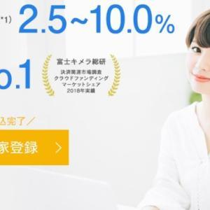 【ポイントインカム】SBIソーシャルレンディング申し込みで5500円!