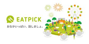 【モッピー】EATPICKの無料会員登録で100円GET