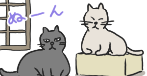 【漫画】猫に好かれない妻