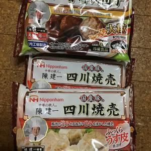 レンジで本格中華 陳建一 国産豚の四川焼売 甘酢肉団子