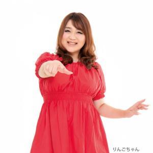 2/2(日)りんごちゃんお笑いタレントショー ボートレース児島(岡山)