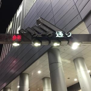 渋谷駅近く レンガビル 膳ガーデン