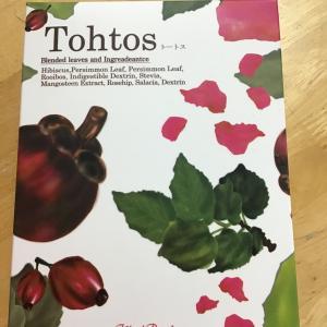 ダイエットサポートに美味しいお茶で Tohtos(トートス)