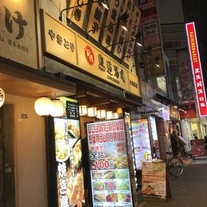 歌舞伎町で焼き鳥と餃子食べるなら 鳥道酒場歌舞伎町店