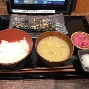 【八王子グルメ】炭火焼さば文化干し定食が400円!朝活はお得 しんぱち食堂