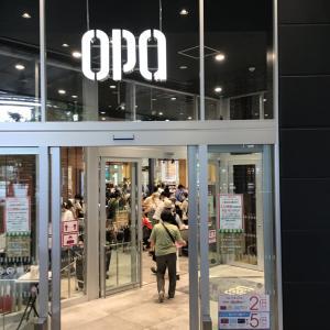 【八王子】 本日リニューアルOPEN OPA1F食品売り場 八王子マルシェ