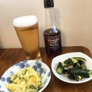 えっ?ビール風味のお酢ドリンク!!キユーピー 山吹色ホップ ビアテイスト