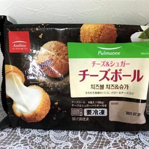 又買いたいな! アサヒコ チーズボール チーズ&シュガー(6個入)×6袋