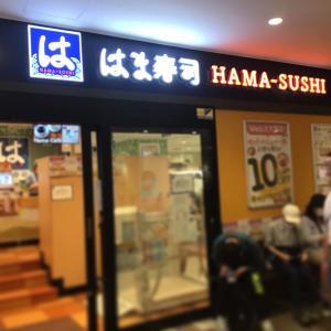 提供がスピーディで満足 はま寿司サザンスカイタワー八王子店