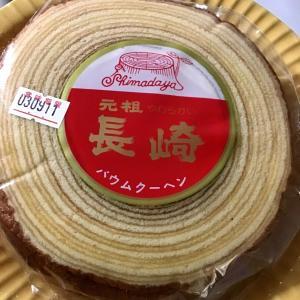 こんな布団で眠りたい 島田屋製菓のバームクーヘン