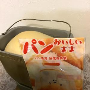 ギフトショーで大賞受賞に納得!パンをおいしく保存するために開発された袋「パンおいしいまま」