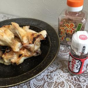 【家事ヤロウ】鶏の海水焼き シンプルで美味い