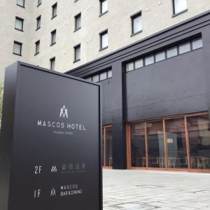 マスコスホテルの朝ごはん 益田市