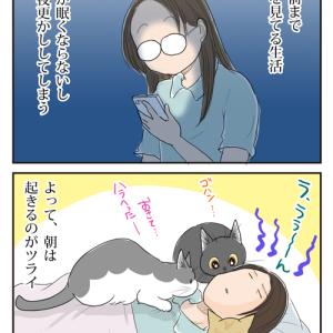 【PR】ちゃんと寝てちゃんと起きる