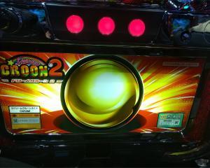【初打ちNo059】【オーイズミ】ドリームクルーン2 実戦感想 大量画像な手抜き記事…11k投資から無事クルーン攻略でちょい負け!&スルメ台でここまで来るとオーイズミさん応援したくなるね!
