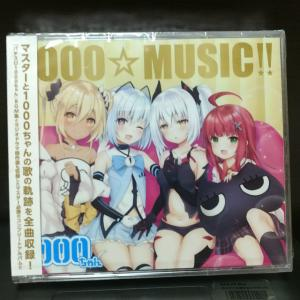 【オーイズミ】魔が差して購入!・・・1000☆MUSIC!!なるコンプリートベスト?ベストアルバム??ゲットゲット~(伏線)