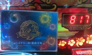 【カルミナ】ハイパードラゴン ワンチャンスナイパー成功!&5連勝中で調子いいけどほぼカルミナさんのおかげ??