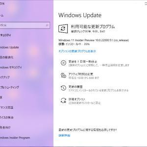 【Windows】Windows11 Insider Preview インストール中・・・35%