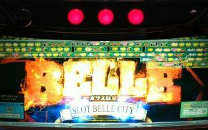 【初打ちNo041】【JPS】オリスロ BELLE CITY(ベルシティー) 実戦感想 ワッショイ!、ワッショイ! × バケ中はまさかの音楽なし? 触っただけでボナ2連で捨てました ・・・