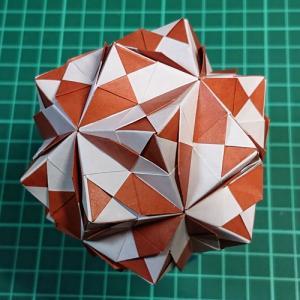 折り紙作品:チェッカ