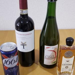 初ヨーロッパ、フランス-お土産*酒-