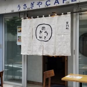 うさぎやカフェ