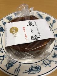 フェルム ラ・テール 美瑛 COREDO室町テラス 麦と酪(北海道熟成チーズ食パン)
