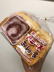 焼きたてのパン トミーズ アトレ吉祥寺(SALON adam et ropé) あん食