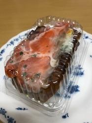 加藤仁と阿部守正の店 葛西 サーモンマリネサンド