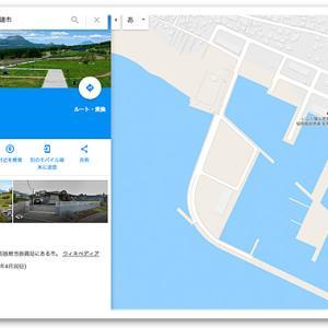 5月21日伊達港・室蘭絵鞆漁港の釣行記