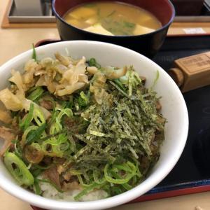 松屋のガリ玉牛めしの美味しい食べ方 一食で2度美味しい秘密