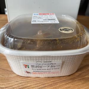 セブンイレブン「ゴロゴロお肉の贅沢ビーフカレー」売切れ続出中?