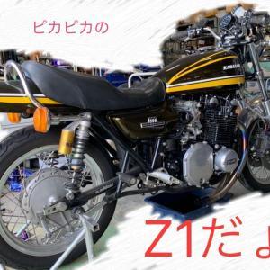 Z1  車検 と オイル漏れの 修理!