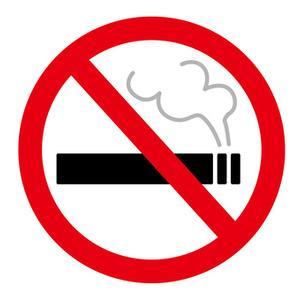 タバコを吸わない人が 安くなる生命保険ってあるの?