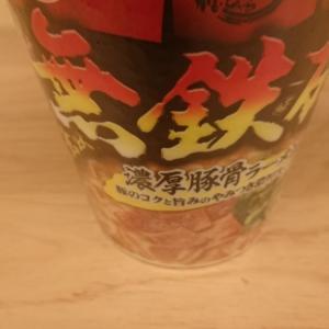 カップ麺  無鉄砲