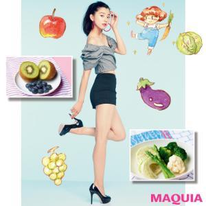 ダイエット的に正解な野菜&果物の食べ方って? ダイエット成功には「食事」が大切!