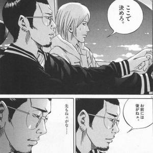カラミざかり ~最終回~