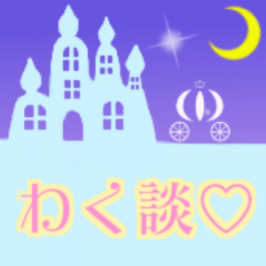 こんな乙女ゲームが欲しい。「家事男子〜Stay Sweet Home〜」シェアハウスで甘い楽々共同生活!?