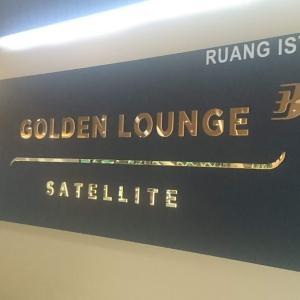 子連れでマレーシア クアラルンプール5泊6日の旅⑧〜初めてのマレーシア航空ゴールデンラウンジ@クアラルンプール国際空港〜