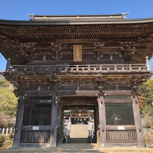 【茨城県】筑波山神社⛩