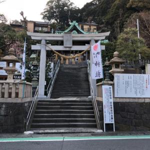 【神奈川県】西叶神社-横須賀パワースポット三社巡り-