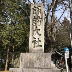 【長野県】諏訪大社四社巡り〜下社秋宮〜