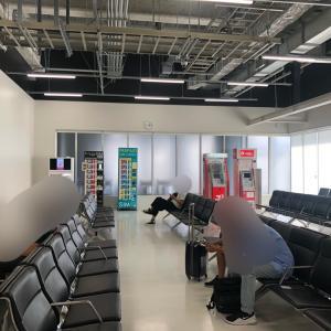 成田空港第3ターミナルが少し変わった
