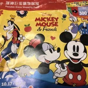今年の漢神の週年慶はミッキーマウス