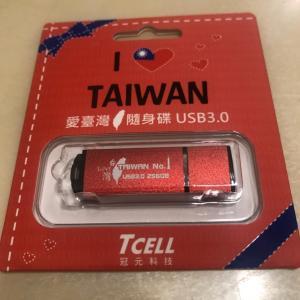 どんだけ台湾愛なUSB