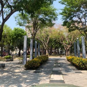 本日の公園、博愛公園