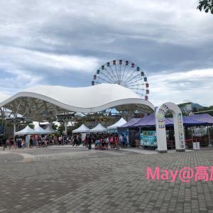 台北の遊園地、児童新楽園