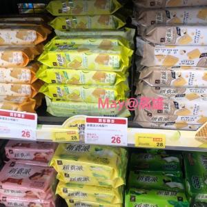 スーパーのお菓子