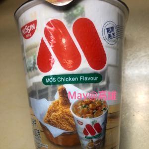 日本未発売のモスのカップ麺